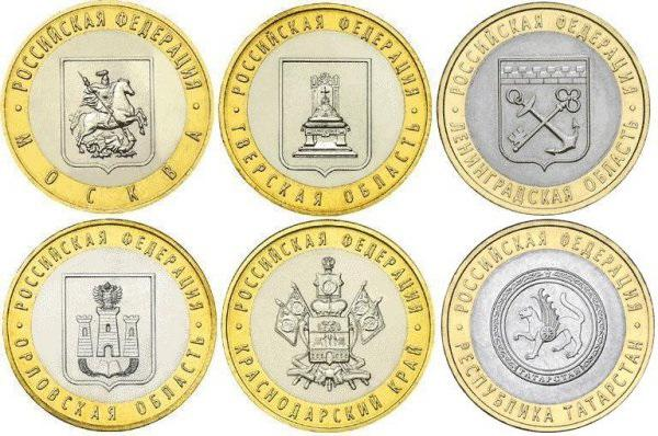 юбилейные 10 рублевые монеты список с фото